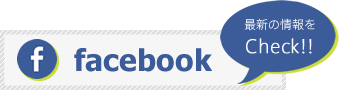 facebook イーグルステップゴルフ 最新情報をチェック!